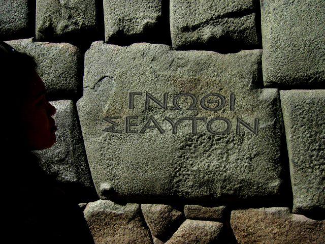 Gnothi_seauton