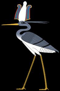Benu Bird