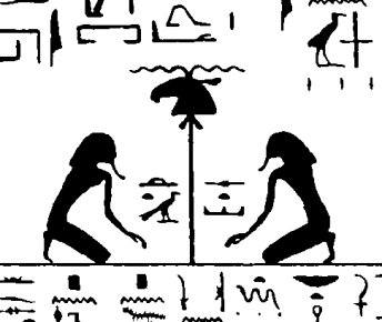 duat and zemit